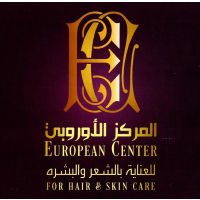 European Center For Hair And Skin Care  in United Arab Emirates