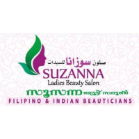 Suzanna Beauty Saloon  in United Arab Emirates