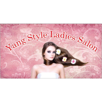 Yang Style Ladies Salon  in United Arab Emirates