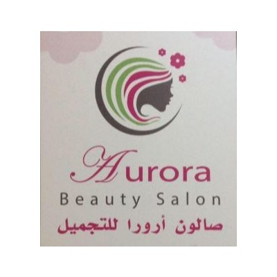 Aurora beauty salon  in Bahrain