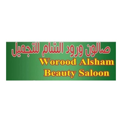 Worood Alsham Beauty Salon  in Bahrain