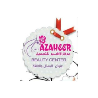 Azaher beauty center  in Jordan